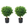 Artificial Hedyotis Tree -Large Faux Potted Topiary Plant ? UV Resistant Indoor Outdoor D�cor for Home or Office by Pure Garden (Set of 2)