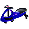 Wiggle Car- Ride On Toy- No Batteries, Gears or Pedals- Twist, Swivel & Go- Outdoor Play for Boys and Girls 3 Years Old & Up by Lil? Rider (Blue)