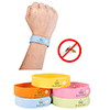 Mosquito Repellent Bracelets ? 5 Pack - All Natural Deet Free Adjustable Bands to Keep Insects and Bugs Away for Kids and Adults by Pure Garden