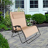 Pure Garden Zero Gravity Loveseat with Pillow and Cup Holder - Beige