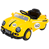 Ride On Toy Car, Battery Powered Classic Sports Car With Remote Control and Sound by Lil? Rider ? Toys for Boys and Girls 2 ? 5 Year Olds (Yellow)