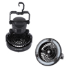 LED Lantern, 2 in 1 Battery Powered Fan and Lantern by Wakeman Outdoors (Portable Fan)