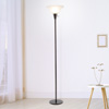 Torchiere Floor Lamp-Standing Light with Sturdy Metal Base and Frosted Glass Shade-Energy Saving LED Bulb Included-by Lavish Home (Black)