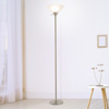 Torchiere Floor Lamp-Standing Light with Sturdy Metal Base and Frosted Glass Shade-Energy Saving LED Bulb Included-by Lavish Home (Light Bronze)