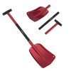 Collapsible Snow Shovel - Aluminum Adjustable Spade with Easy Grip Handle for Roadside Emergency Kit and Safety in Vehicles by Stalwart (Red)