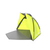 Beach Tent- Sun Shelter for Shade with UV Protection, Water and Wind Resistant, Easy Set Up and Carry Bag By Wakeman Outdoors Yellow
