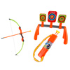 Kids Bow and Arrow Set with 3 Suction Cup Arrows, Target with 3 Aim Boards and Quiver- Safe Toy Beginner Archery Game for Boys and Girls By Hey! Play!