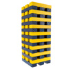Nontraditional Giant Wooden Blocks Tower Stacking Game, Outdoor Yard Game, For Adults, Kids, Boys and Girls by Hey! Play! (Blue and Yellow)