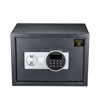 Digital Safe-Electronic Steel Safe with Keypad, 2 Manual Override Keys-Protect Money, Jewelry, Passports-For Home, Business or Travel by Paragon
