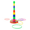 Ring Toss Game ? Colorful Adjustable Stacking Skill and Coordination Carnival Toy for Kids and Family Fun - Indoor and Outdoor Play by Hey! Play!