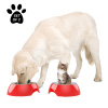 Pet Bowls ? Raised Stainless Steel and Plastic Nonslip Rubber Bottom Food and Water Station for Dogs and Pets ? Set of 2, 24 Fl Oz by PETMAKER (Red)