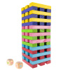 Nontraditional Giant Wooden Blocks Tower Stacking Game with Dice, Outdoor Yard Game, For Adults, Kids, Boys and Girls by Hey! Play! (Rainbow Color)