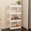 Slim Slide Out 4 Tier Storage Cart with Wheels by Lavish Home
