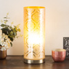 LED Uplight Table Lamp with Amber Glass, Hand Painted Floral Moroccan Pattern and Included LED Light Bulb for Home Uplighting by Lavish Home