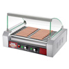 4093 Great Northern Commercial Quality 24 Hot Dog 9 Roller Grilling Machine W/ Cover 1800Watts