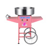 Cotton Candy Machine and Cart- Superior Floss Maker- Stainless Steel Pan, 2 Side Trays & 13? Wheels- For Parties & Events by Superior Popcorn Company