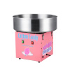 Cotton Candy Machine- Superior Floss Maker- Use Sugar or Hard Candy- Stainless Steel Pan- Great for Parties & Events by Superior Popcorn Company